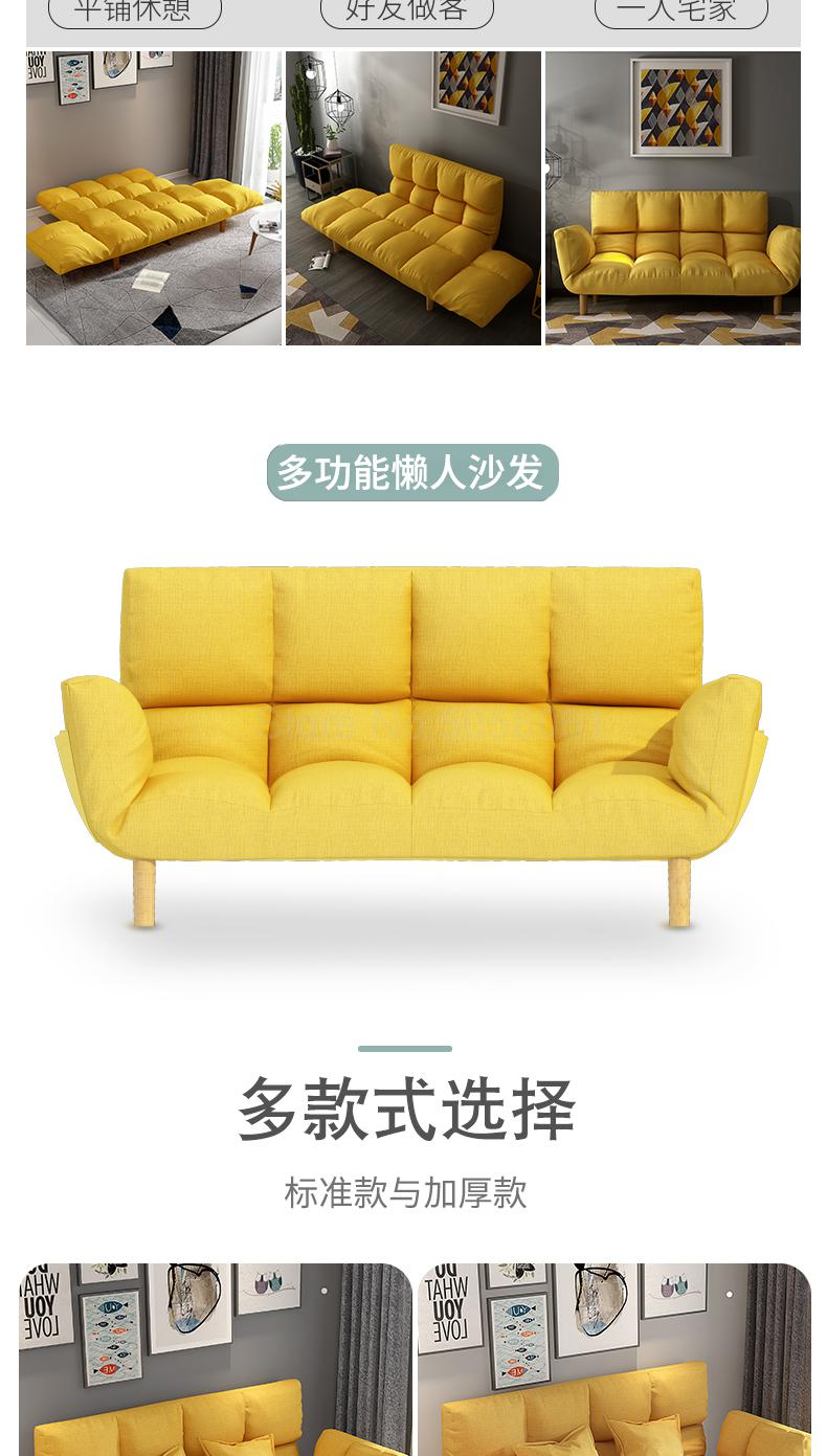 Excellent Solo Lazy Sofa Small Huxing Sofa Bed Sheet Bedroom Double Ibusinesslaw Wood Chair Design Ideas Ibusinesslaworg
