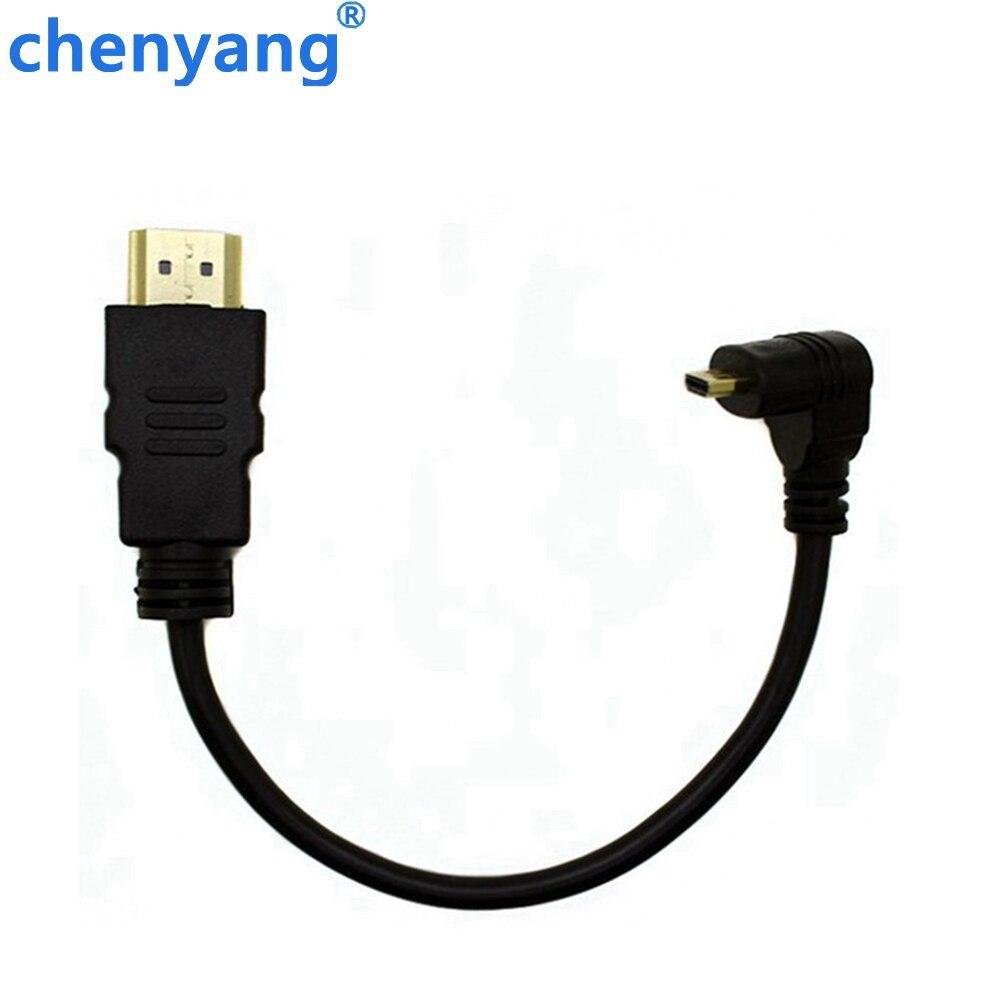 30 см Micro <font><b>HDMI</b></font> кабель до и Подпушка под углом 90 градусов Micro <font><b>HDMI</b></font> кабель для цифровой камеры и телефоны таблетки