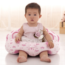 Baby Support Seat Cotton Sofa Kids Plush Chair Boy Feeding Children Inflatable Nest Sleeping