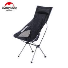 Naturehike сверхлегкий легкий Открытый складной Кемпинг стулья Рыбалка стулья для пикника алюминиевого сплава стулья NH17Y010-Л