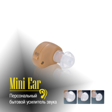 Mini Ear Hearing Aid Sound Amplifier Small invisible Hearing Aids For the Elderly Ear Hearing device Cozy Fit Left and Right Ear стоимость