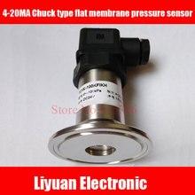 4 20MA Sanitary Pressure Transmitter / Chuck Pressure Transducer / 0 5V Clamp Pressure Sensor/ DC24V Flat Film Pressure Sensor