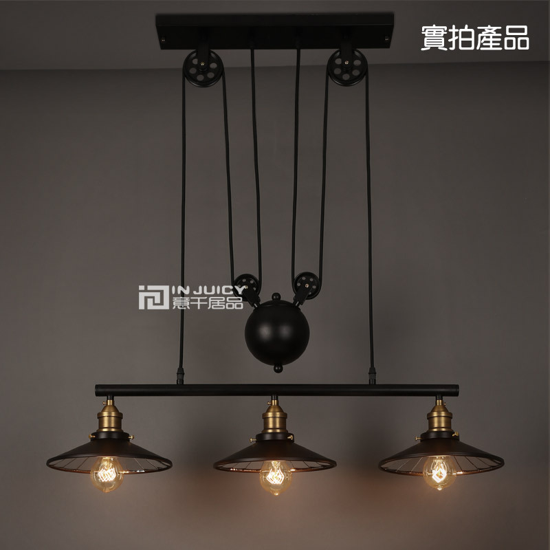 Aliexpress.com  Buy Industrial Factory Edison Vintage 3 light Iron Mirror Lifting pulley droplight Ceiling L& For Cafe Bar Club Store Restaurant from ... & Aliexpress.com : Buy Industrial Factory Edison Vintage 3 light ... azcodes.com