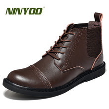 NINYOO New Autumn Men Ankle Boots Brogue Genuine Leather Chelsea Carving Business Man Casual Motorcycle Brand Martin Shoes