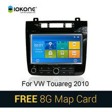 IOKONE Car DVD Video Player GPS navi Stereo multimedia for VW Touareg 2010 With Bluetooth SWC iPOD 8G SD card