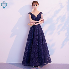 Ameision Navy Blue wine red sexy Evening Dress Elegant Cap Sleeve Sequins Beading Party Long Dresses