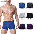 Men's Sexy Underwear Boxer Shorts Bamboo Fiber Made Soft Underpants Mens Underwear Trunks  Q01639