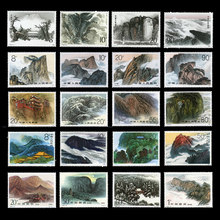 20 Pçs/set F Chinês Famosa Montanha Todos Os Novos Para a Coleta, Chinês Selos postais