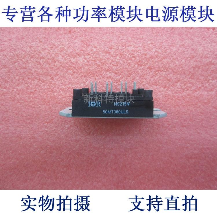 50MT060ULS 50A600V IGBT chopper module цена и фото