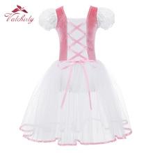 Girls Pink Ballet Tutu Skirt Dance Wear Stage performance  Ballet Costumes