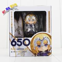 Boxed 10cm Ruler Jeanne D' Arc 650# Fate Grand Order Doll Pvc Action Figure Toy