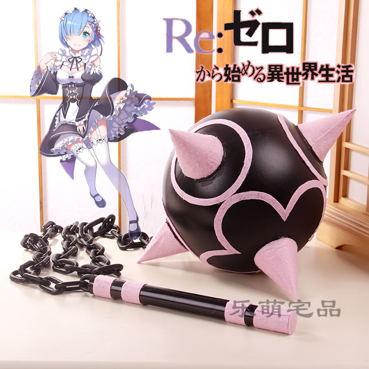 [STOCK] 2018 Anime Re:Life In A Different World From Zero Rem/Ram Bola Cosplay Prop Servant For Christmas Free Shipping New.