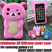 hot cute 3D bear silicone soft cover case for samsung galaxy s s1 i9000 i9003 i9001 i9008