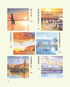 Image 2 - Chinesische Farbe Stift Bleistift Zeichnung buch über landschaft/chinesische kunst techniken Malerei Buch für Anfänger