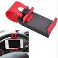 Portable Elastic Automobiles Steering Wheel Car Phone Holder for iPhone 4S 5 5S 5C Smartphone Tablet GPS MP4 PDA For iphone SE