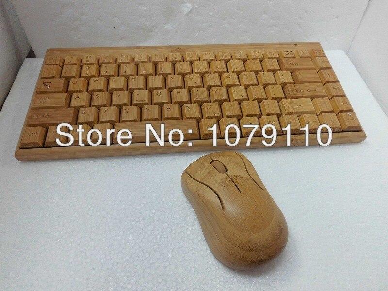 100% bambou naturel en bois fait à la main en bois PC multi-media fonction clavier et souris sans fil Combo, SKU 01501AC2