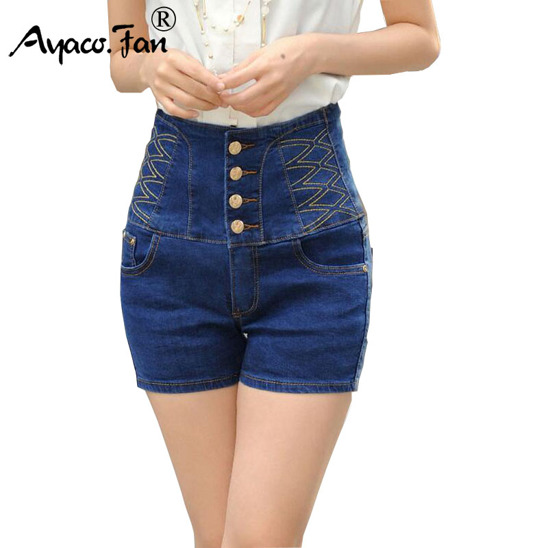 cc2e6078d76e8 2019 Summer Shorts Women Female Korean Slim High Waist Denim Shorts Sexy  High Quality Show Silm