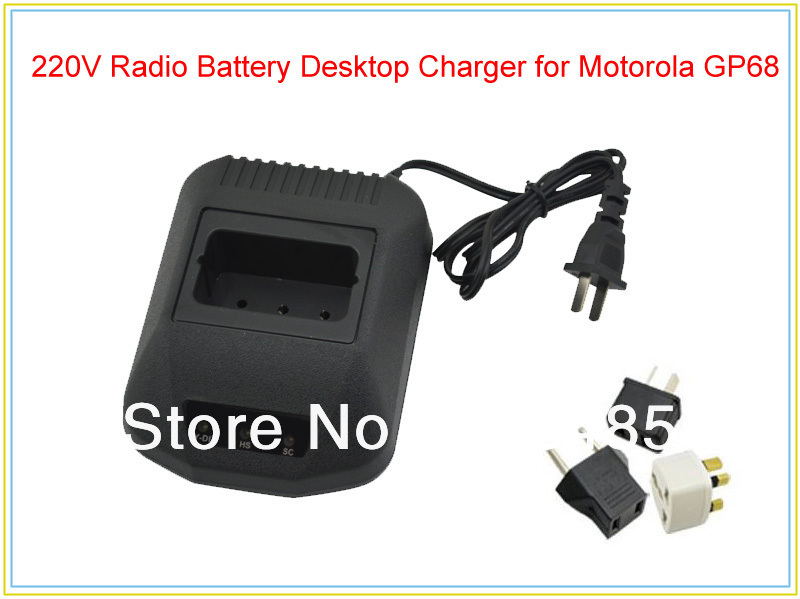 220V Ni-cd  Desktop Charger  For Motorola GP68