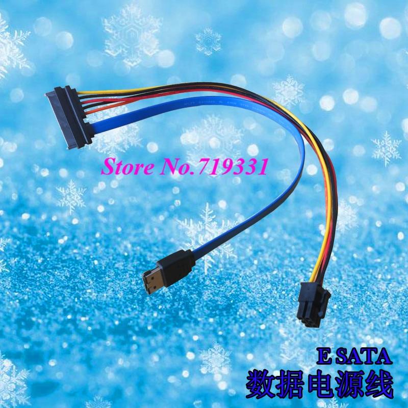 Hard Disk Machine Data Cable Esata Interface Shd5 / Shd14 / Ta114 / Ta-105 Dedicated Cable