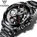 Часы Мужчины Luxury Brand CADISEN Военно-Спортивный Кварцевые Часы мужские Наручные Часы армия Часы мужчины полная сталь relogio masculino 2016