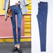 bad8cee325885 free shipping trousers Jeans for women Pencil pants high waist jeans  fashion jeans woman Female pant high Elasticity plus size