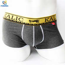 2016 High Quality Mens Underwear Boxers Cotton Pants Fashion Men Boxer Shorts Comfortable Sexy