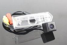 Для Toyota Avensis Verso 2001 ~ 2009-Автомобиль Парковочная Камера/Задняя Камера заднего вида/Заднего Вида Резервное копирование Камеры/HD CCD Ночь видение