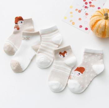 0-3Y 5 Pairs/lot Infant Baby Socks Cute Summer Breathable Mesh Sock Cotton Newborn Boys Girls Short Socks - L, 3M