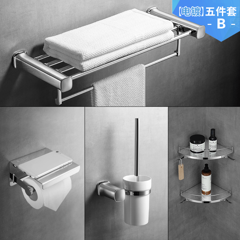 Bath Set Accessories Toothbrush Holder Metal  Punch-free Stainless Steel Bath Paper Holder Set Bathroom Corner Shelf Robe HookBath Set Accessories Toothbrush Holder Metal  Punch-free Stainless Steel Bath Paper Holder Set Bathroom Corner Shelf Robe Hook