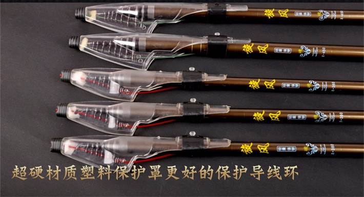 17 The latest design of fishing rod Stream Hand Carbon Fiber Casting Telescopic Lightweight toughness Fishing Rods 8