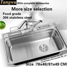 Darmowa wysyłka kitchen sink 0.8mm grubości food grade 304 zwyczajne duże pojedyncze gniazdo ze stali nierdzewnej trwała hot sprzedam 78×48/81×49 CM
