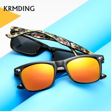 KRMDING 2018 New Classic Fashion kids Sunglasses Boy Baby Boys Girls Children Glasses Gafas De Sol