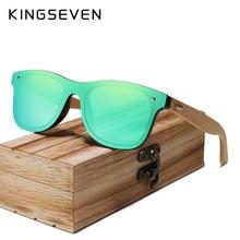 Okulary Drewniane KINGSEVEN UV400 – Lustrzane