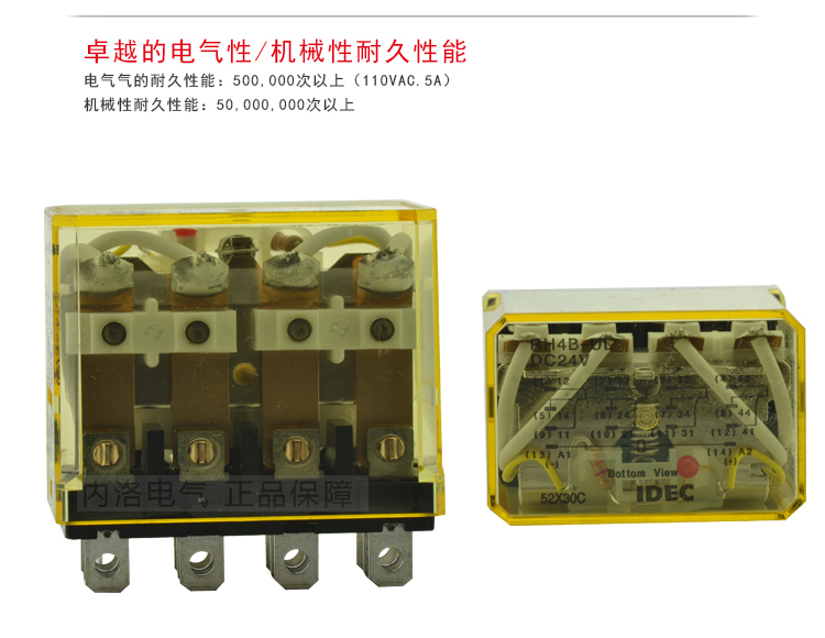 [SA] Япония и пружинный idec мощность индикатор реле Тип 10A RH4B-UL AC220V DC12V DC24V 4a4b- 5 шт./лот
