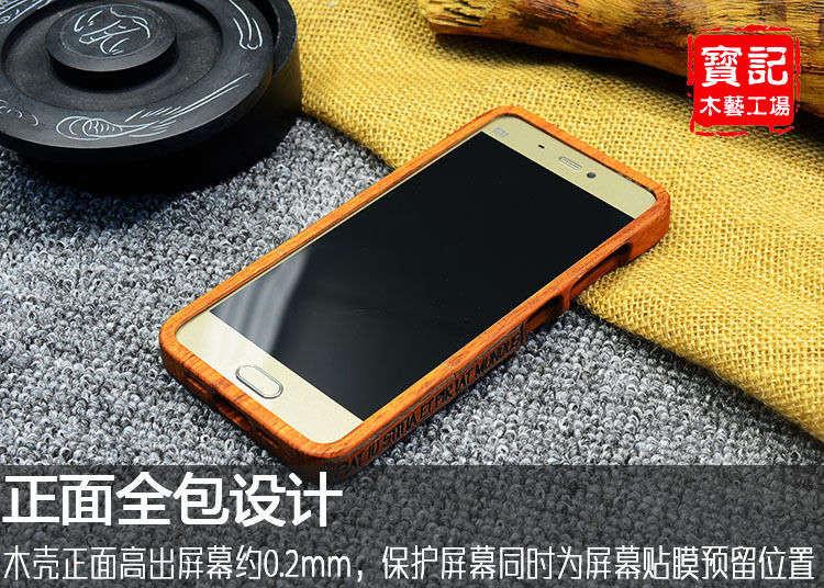 xiaomi mi5 case (4)