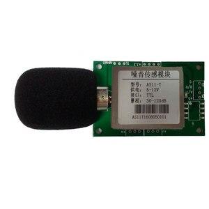 Noise sensor module decibel de
