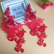 10Pcs Red Floral Venise Lace Applique Sewing Trim Bridal Wedding Dress Accessories Nigerian Lace Fabrics 10pcs colorful lace applique wedding headband hair accessories venise lace beautiful flower floral motif appliques necklace