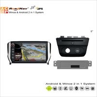 Car Android Multimedia Stereo For Peugeot 2008 2013 2015 Radio CD DVD Player GPS Navigation Audio