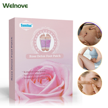 1Box/12pcs Detox Foot Patches Pads Nourishing Repair Patch Improve Sleep Quality Slimming Loss Weight Care K04001