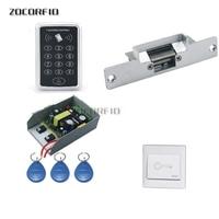 DIY wood door Rfid Door Access Control System Kit Set +Strike Door Lock +Rfid Keypad + Exit Button