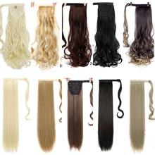 все цены на WTB Long curly hair straight hair ponytail wig heat-resistant synthetic hair tail clip long ponytail clip hair extension