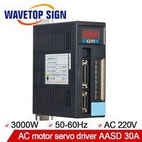 Двигатель переменного тока сервопривод AASD 30A v6.2 контроллер ASD 30A v6.2 220 В 50 60 Гц