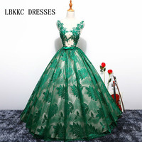 Navy Blue And Green Ball Gown Princess Quinceanera Dresses Prom Sweet 16 Dresses Ball Gowns Vestidos De Quinceaneras