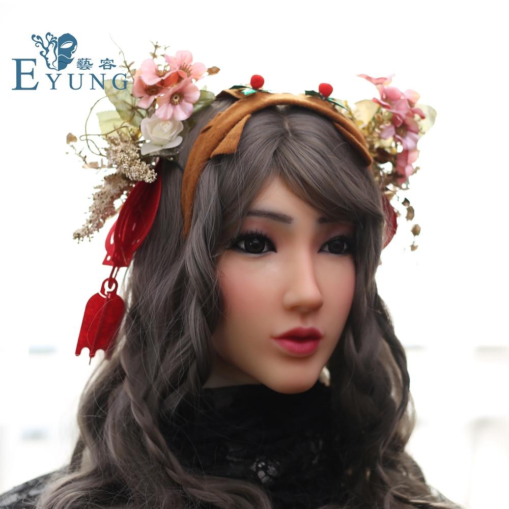 Image 2 - EYUNG Christina angel face realistic silicone female masquerade Halloween cosplay drag queen crossdresser Cover facial scars