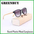 GREENBUY Vintage Round Sunglasses Women John Lennon Women Sunglasses Brand Designer 2016 with Logo and Box oculo de sol feminino