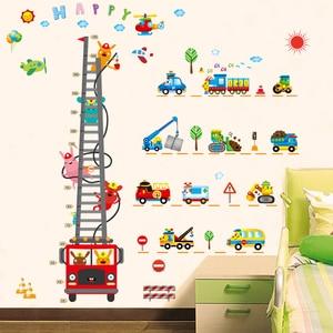 Строительство города декоративные пилинг мультфильм огненные машины Высота наклейки на стену enfant для детской комнаты Детская Спальня Деко...
