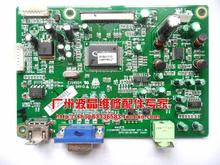 Free shipping iMercury-19W + motherboard driver board JT229RP6RS 2202528200P