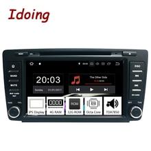Idoing 8 «2Din Car Android 9,0 радио плеер для Skoda Octavia 2 2009-2015 PX5, 4 Гб + 32G Octa Core ips экран TDA 7850 gps быстрая загрузка