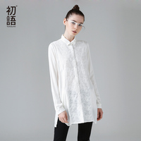Toyouth 2015 Autumn Women Blouse Floral Embroidery Turn Down Collar European Style Cotton Long Sleeve Casual