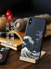 2019 Great Emboss Phone Case For Iphone XS XR cover Kanagawa Waves Carp Cranes 3D Giant relief MAX